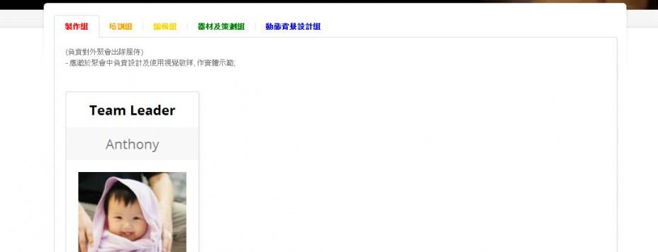 全螢幕擷取 18102012 44233.bmp